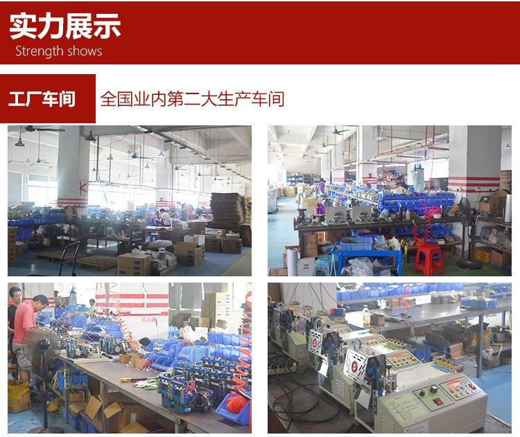东莞铸压式切带机|想买优惠的铸压式切带机就来左隆机械有限公司