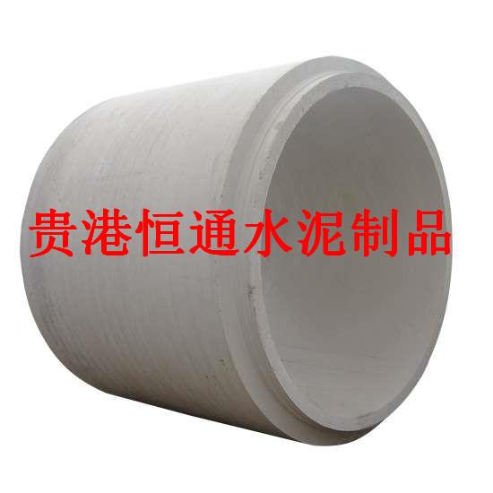广西水泥管价格-可靠的水泥管厂家