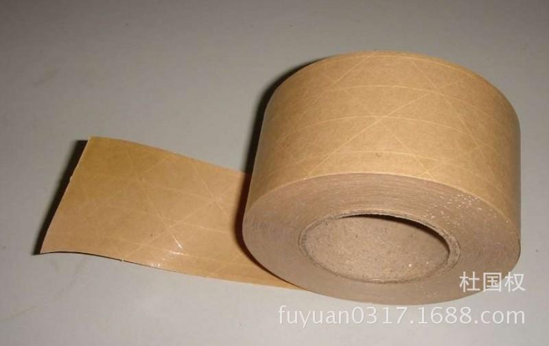 牛皮纸供应厂家_优质的牛皮纸价钱如何
