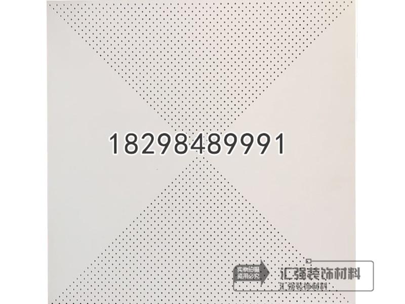 甘肃铝天花_品牌铝单板专业供应