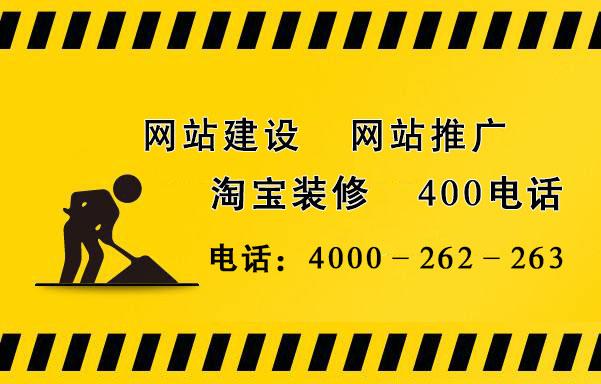 绍兴网站设计 江苏口碑推荐的网站设计