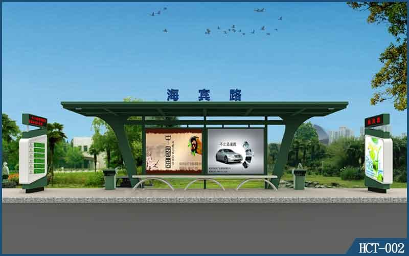 选质量好的HCT-002公交候车亭,就到远大广告设备-专业的候车亭