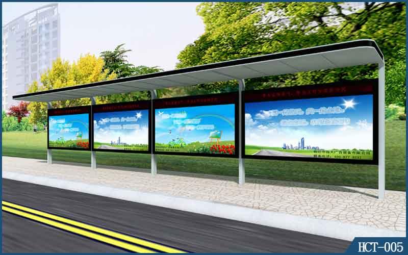 要买HCT-005公交候车亭当选远大广告设备-专业的候车亭