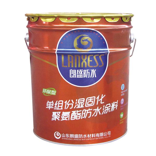 海南单组份聚氨酯防水涂料供应|供应山东先进的单组份聚氨酯防水涂料