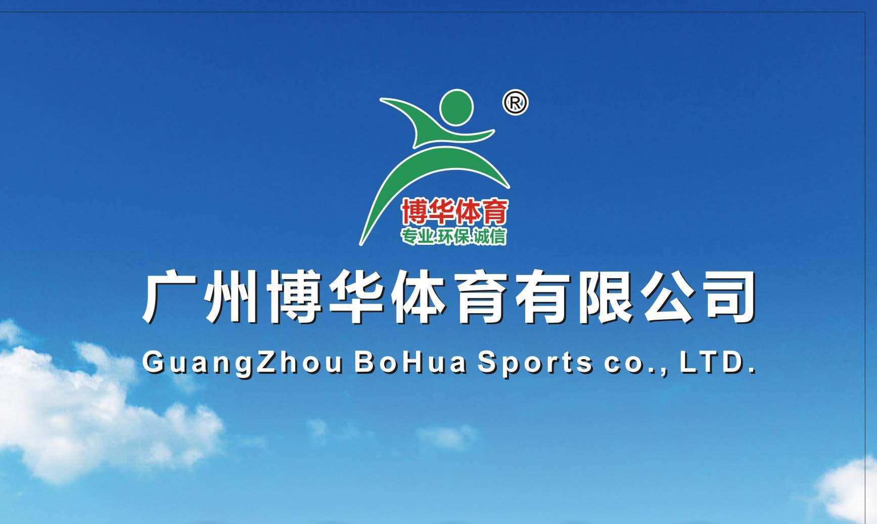 供应广州专业的人造草坪-球场人造草