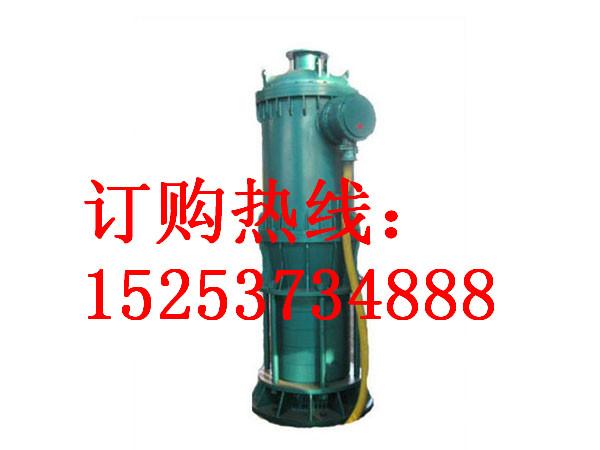 安全的矿用防爆泵-心传矿山机电设备有限公司质量好的矿用防爆泵出售