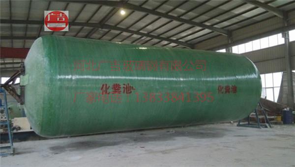 化粪池 当选广吉_厂家直销玻璃钢化粪池