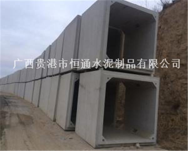 南宁方涵-贵港哪有供应高性价混凝土方涵