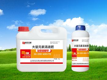 中量元素水溶肥批发_第五元素出售实用的水溶肥
