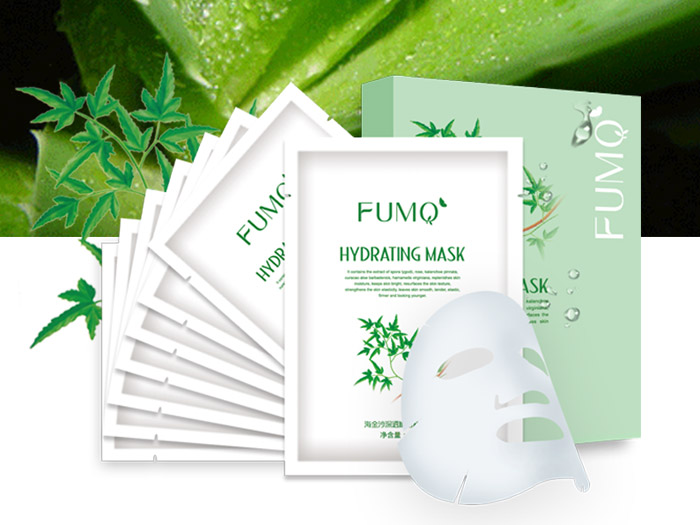 面膜代加工——供应潍坊优惠的保湿面膜