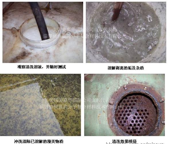 【福世蓝】---冷凝器清洗服务提供商 _冷凝器清洗方法