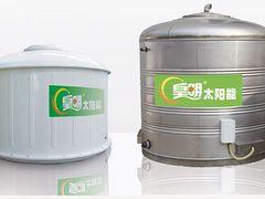 兰州太阳能锅炉厂家推荐 庆阳太阳能锅炉安装