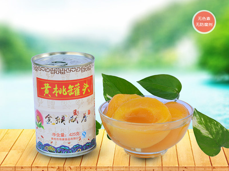 黄桃罐头批发|寿康食品-知名的黄桃罐头厂商