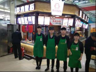 河南加盟炸鸡店-郑州汉堡炸鸡加盟公司