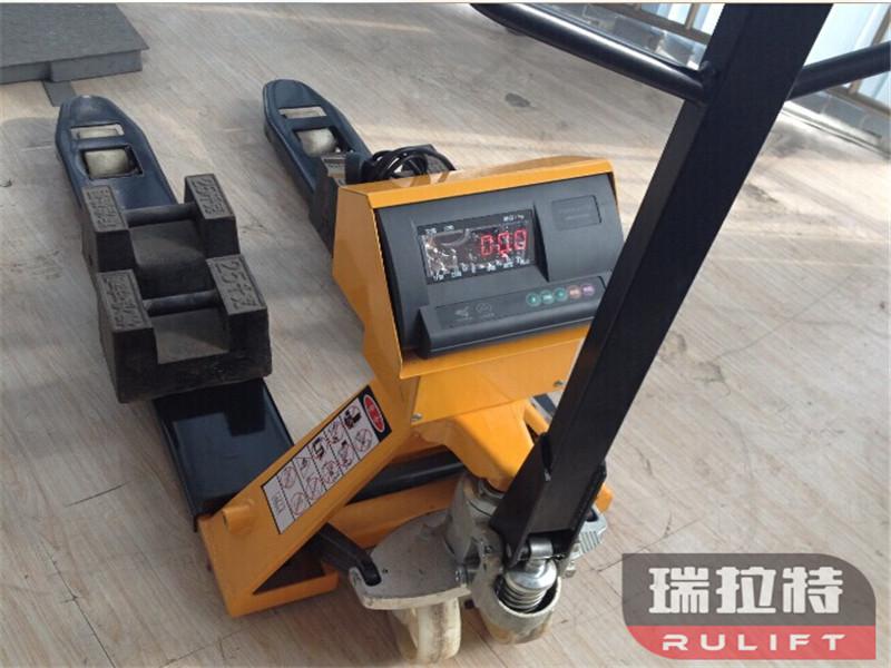 选好用的电子秤搬运车,就到泰兴市瑞拉特-手动搬运车价格
