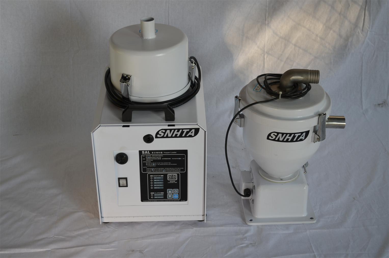 新款大型称重式拌料机|广东上海信易SAL-700G吸料机厂家报价