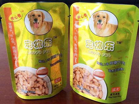 食品包装袋生产厂家|食品包装袋爱博利彩印包装专业供应