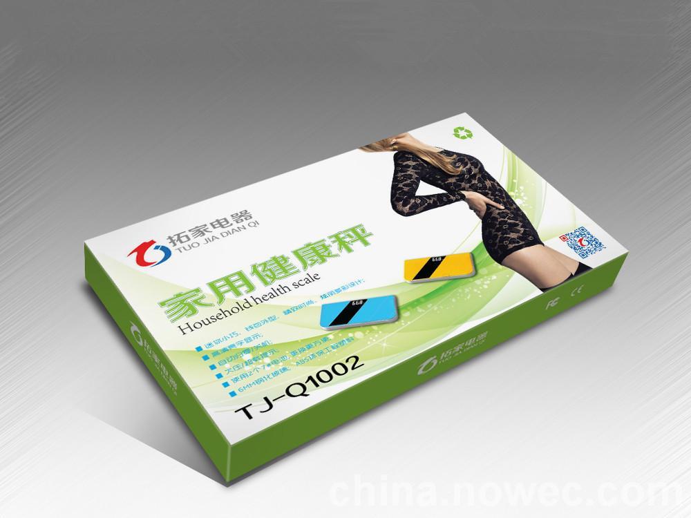 纸盒加工-有品质的彩盒市场价格