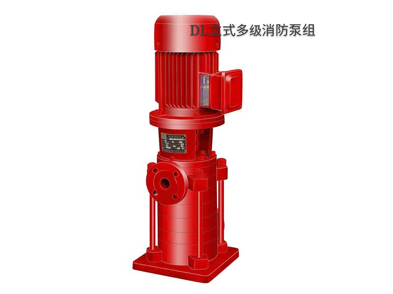 供应济南消防泵-山东消防泵
