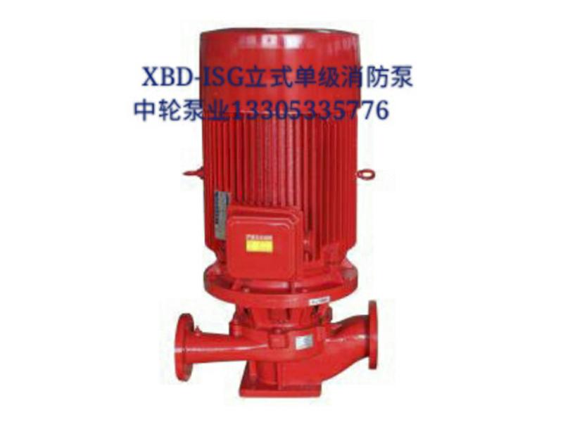 淄博中輪泵業消防噴淋泵口碑怎么樣|青島消防泵