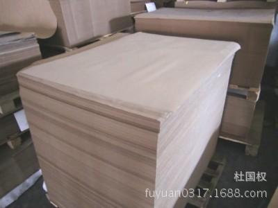 河北销量好的再生牛皮纸价位-厂家批发再生牛皮纸