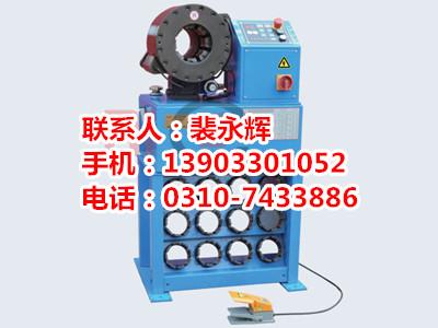 胶管扣压机供货厂家-价位合理的胶管扣压机供应信息