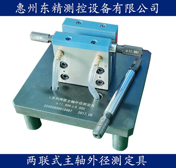 轴跳动检具价格-广东的轴类多截面外径检具供应
