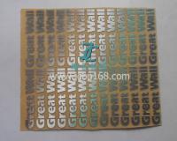 江门电铸标牌厂-东莞哪里能买到质量硬的电铸标牌
