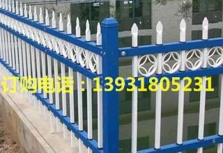 衡水优惠的锌钢护栏网推荐_内蒙古锌钢护栏网价格