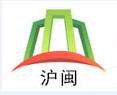 莆田沪闽建材有限公司