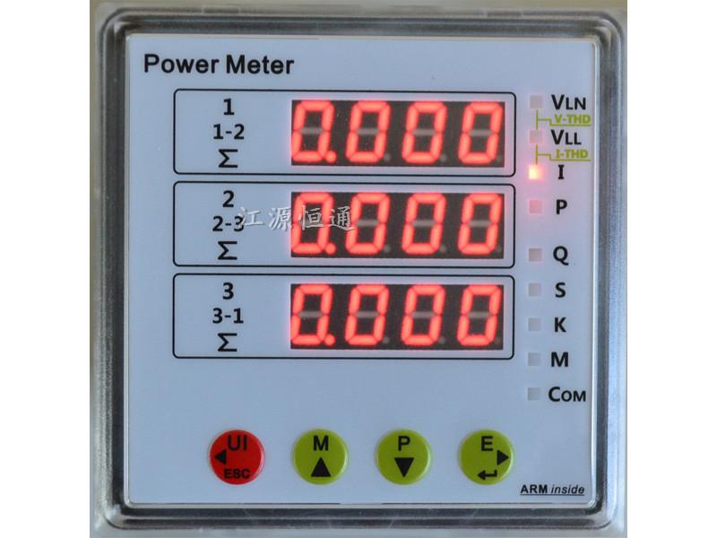 组合式电压电流表