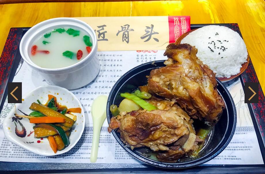 天津市餐饮加盟公司推荐-餐饮加盟行情