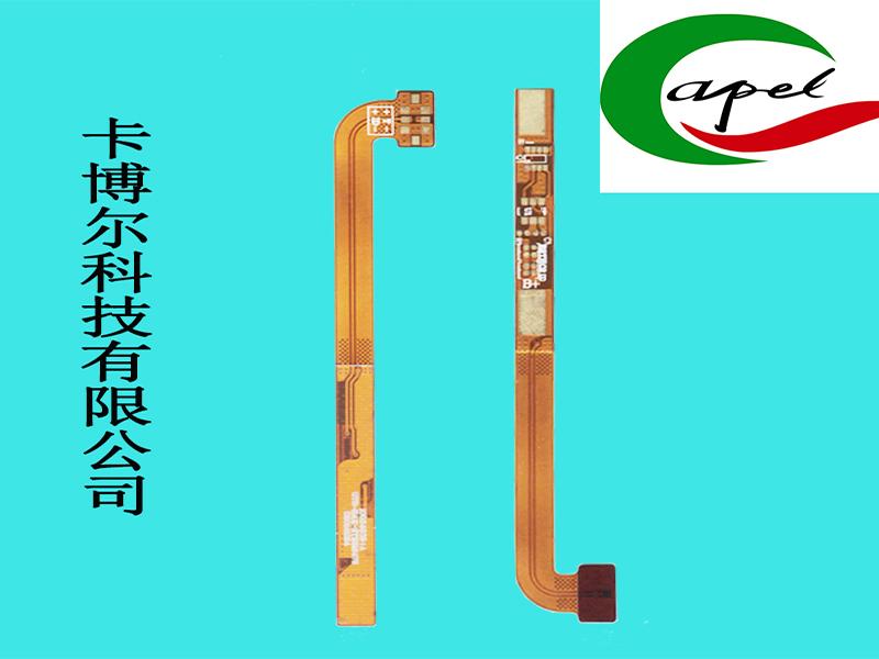 中国锂电池fpc保护线路板电源电池fpc线路板 哪里有售高性价锂电池fpc保护线路板