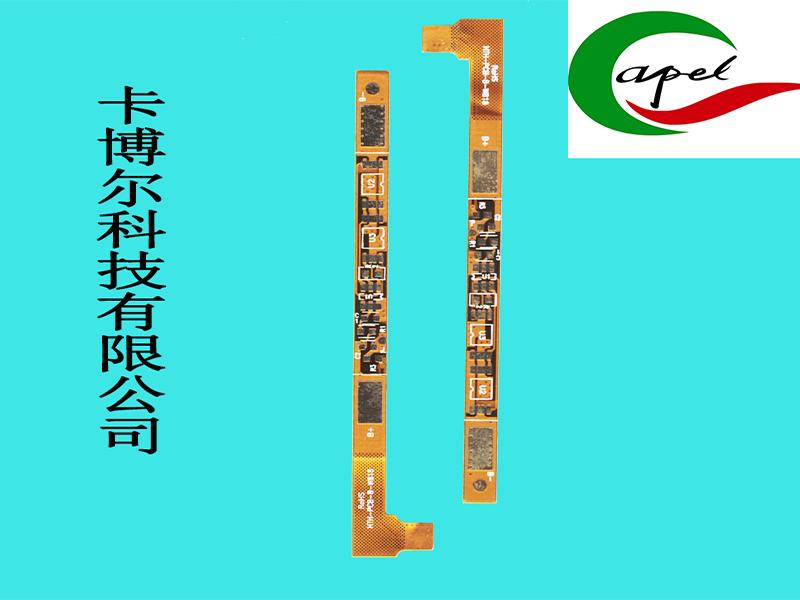 供应卡博尔物超所值的锂电池fpc保护线路板-锂电池线路板低价出售
