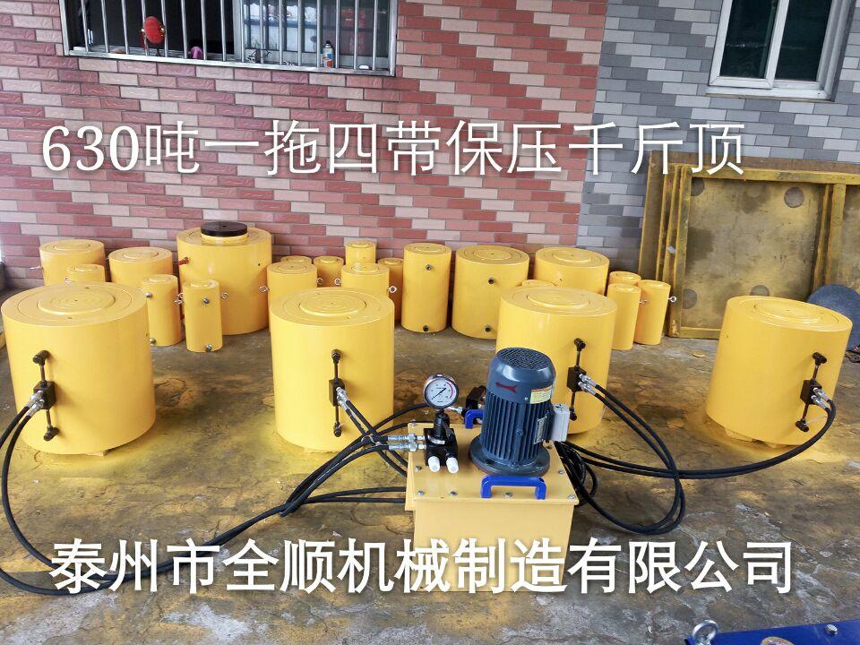 500吨电动液压千斤顶|泰州哪里有高质量的电动同步千斤顶