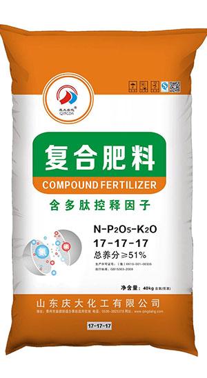 复合肥供应,价格合理的复合肥潍坊哪里有