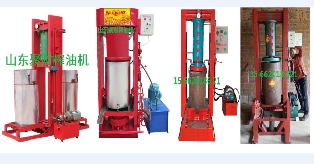 臨沂油膩榨油機選聚財豆製品成套設備_價格優惠 油膩榨油機供貨廠家