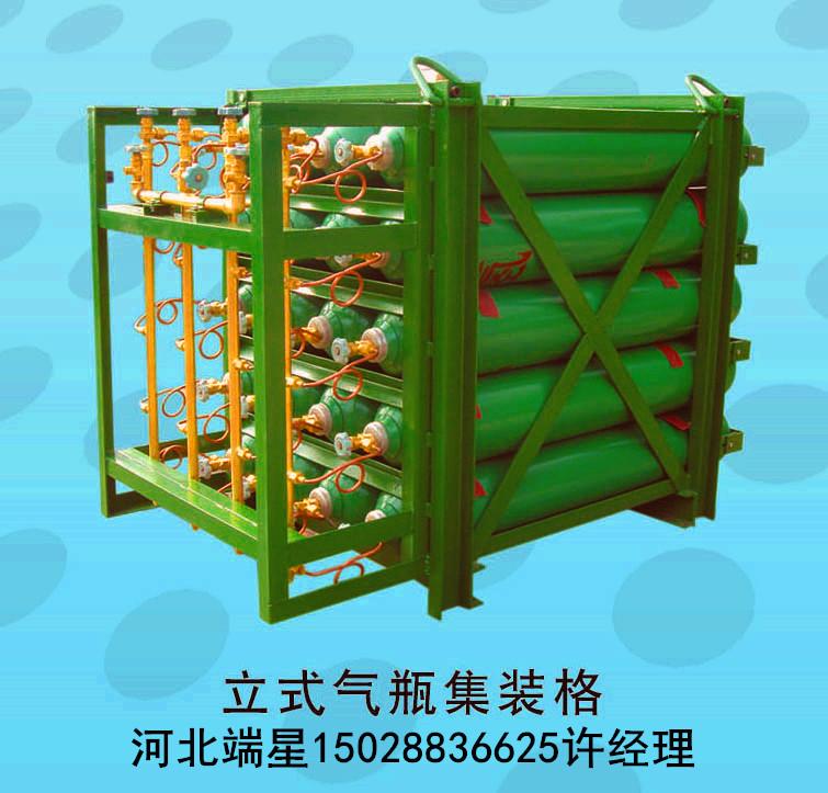 天津气瓶集装格%%上海气瓶集装格价格