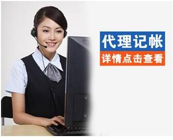 福州税收事项申报|诚信经营的财务税审推荐