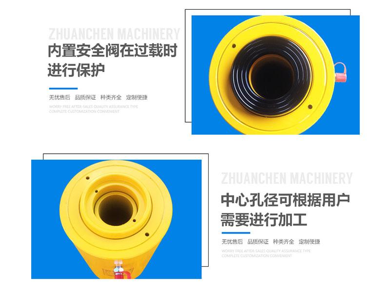 中空千斤顶价格-浩明液压中空千斤顶生产厂