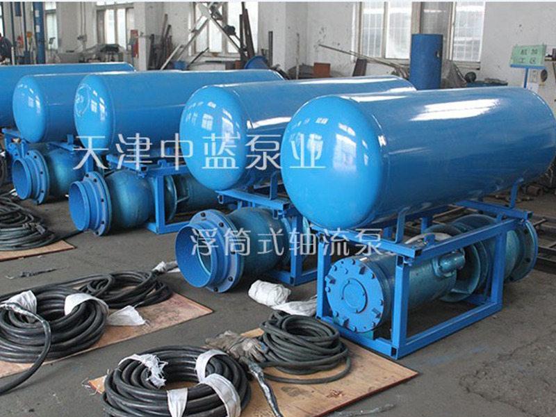 天津中蓝泵业浮筒式水泵厂家_浙江浮筒式水泵