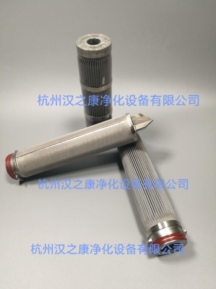 不锈钢滤芯,汉之康净化设备供应质量好的不锈钢折波、烧结滤芯