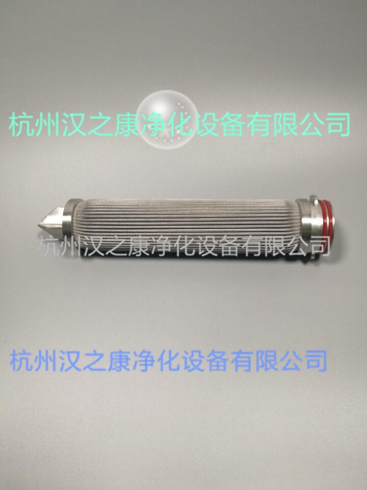 不锈钢烧结网滤芯-供应浙江不锈钢折波、烧结滤芯质量保证