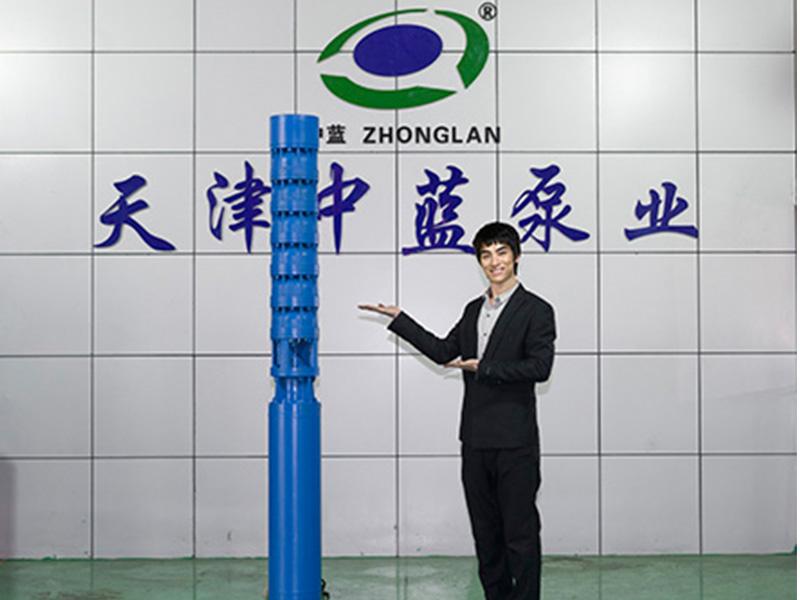 天津中蓝泵业供应高质量的热水泵-耐高温热水泵厂家