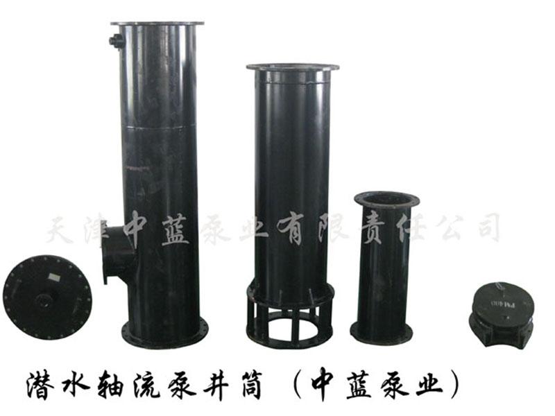 轴流泵厂家_【推荐】天津中蓝泵业供应轴流泵