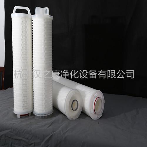 微孔膜折叠滤芯厂家推荐 汉之康净化设备价格划算的大流量聚丙烯折叠滤芯出售