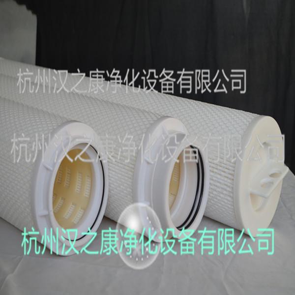 浙江好用的大流量聚丙烯折叠滤芯供应——折叠滤芯生产厂家