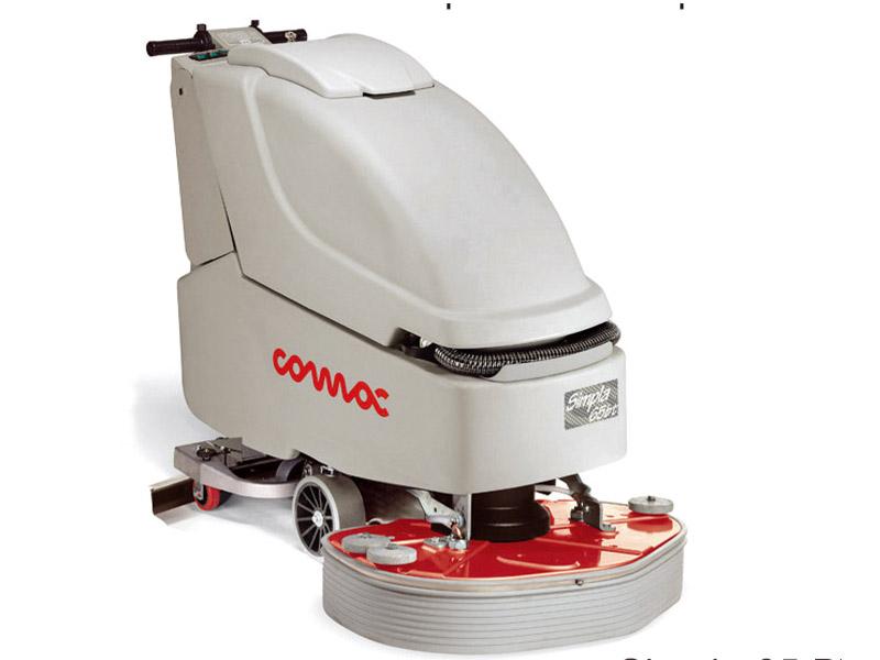 价位合理的驾驶式全自动洗地机【供应】 多种驾驶式全自动洗地机