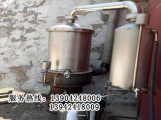 本溪酿酒设备厂家推荐 吉林酿酒设备
