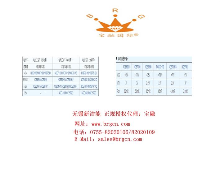 深圳价位合理的MOS管【品牌推荐】|MOS管生产厂家